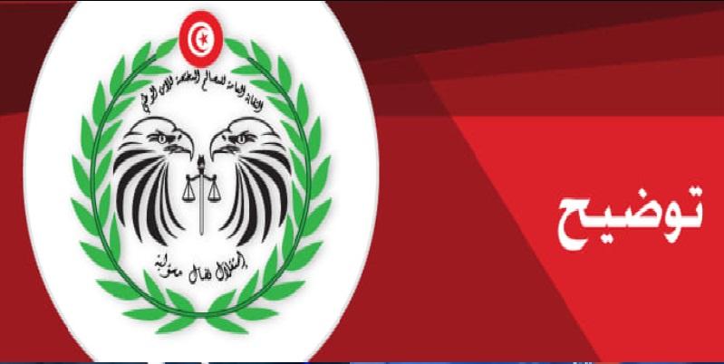 نقابة المصالح المختصة للأمن الوطني: لا صحة لخبر دخول إرهابيين عبر مطار تونس قرطاج