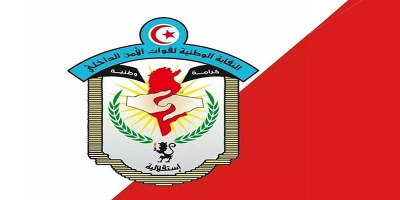 نقابة قوّات الأمن الداخلي بالمنستير تندد بالإعتداء على عون حرس المرور الوطني