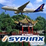 Syphax Airlines obtient le Certificat d'Exploitation pour ses vols vers la Chine