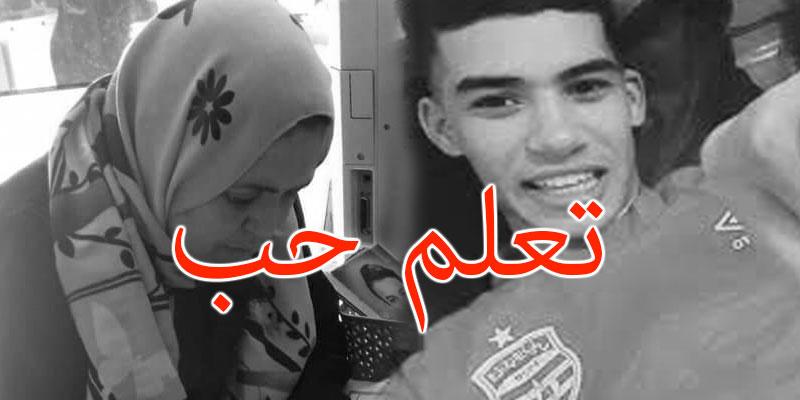 Photo du jour : A la maman de Omar Labidi, Chapeau bas Madame