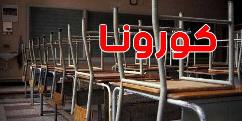 جامعتا التعليم الثانوي و الأساسي تدعوان إلى الحجر الصحي الشامل