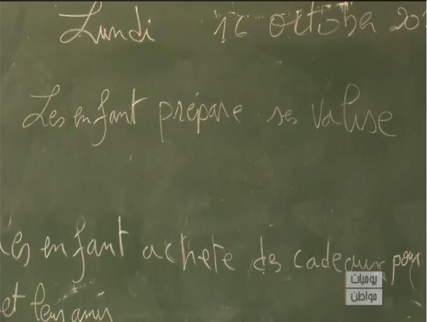 بالفيديو: هذا هو مستوى التعليم في المدارس الريفية