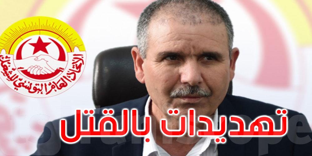 الطبوبي: تلقيت تهديدات بالقتل من تونسي مقيم بنيويورك