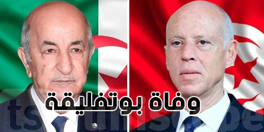 في اتصاله بتبّون: قيس سعيد يتقدّم بالتعازي للشعب الجزائري