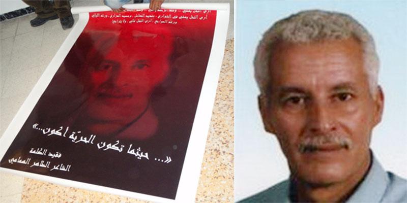 Ouverture des candidatures pour la huitième rencontre Tahar Hammami pour la création littéraire