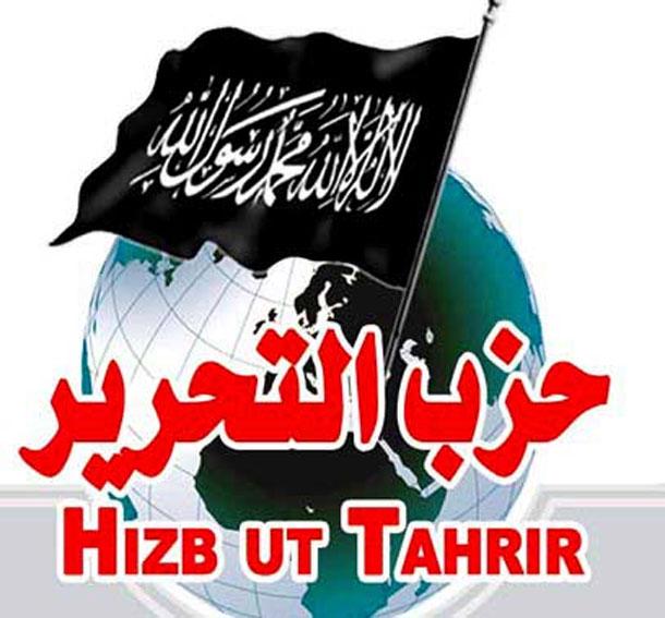 في  بلاغ شديد اللهجة: حزب التحرير يهدد ويتوعد بقطع الرؤوس