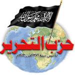 حزب التحرير ينفي مقاطعته للانتخابات
