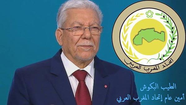 Le projet d'Autoroute du Maghreb appelé à voir le jour