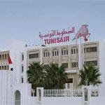 فنيو الخطوط التونسية يلوحون بالإضراب عن العمل
