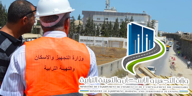 تدابير وزارة التجهيز والإسكان والتهيئة الترابية