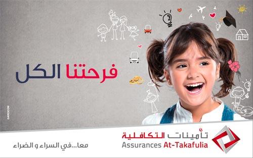 takaf-170214-2.jpg