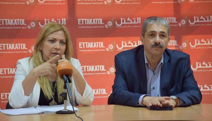حزب التكتل يطلق مبادرة للتشاور مع كل القوى الوطنية