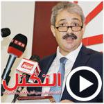 En vidéos : Khalil Zaouia et Elyès Fakhfakh présentent le programme d'Ettakatol
