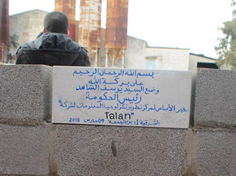 talan-090318-6.jpg