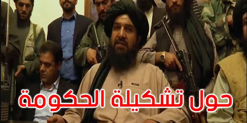 أفغانستان: تقارير عن شجار كبير بين قادة طالبان في القصر الرئاسي