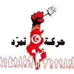 تمرد تونس : مليون و700 ألف وقعوا على إسقاط الحكومة