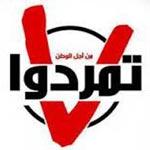 Tamarrod Sfax dément les informations concernant son retrait du Front du Salut