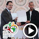 En vidéos : Découvrez les Lauréats de la 2ème   édition Souk At-tanmia