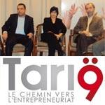 Association Tari9i : Remise des diplômes pour les lauréats