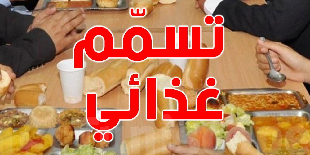 كارثة في تونس : تعرض 11 تلميذا لتسمّم غذائي
