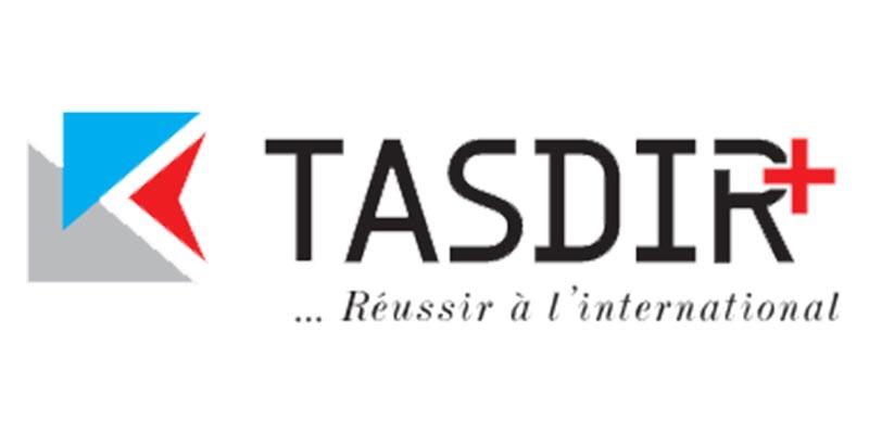 Le Fonds TASDIR+ lance son opération baptisée « La Conquête des Marchés Extérieurs » avec son 4ème et dernier Appel à Candidatures