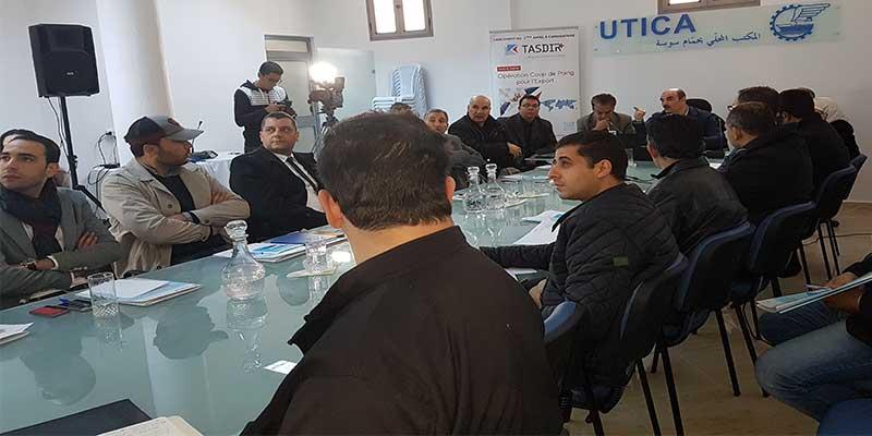 Le Fonds TASDIR+ et le Bureau de l'UTICA de Hammam-Sousse  Boostent les Entreprises de la Région Pour se Positionner Sur les Marchés Internationaux