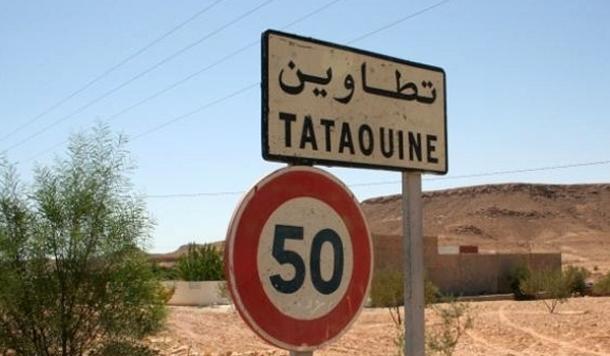 Une délégation ministérielle se rendra à Tataouine, demain