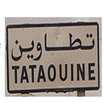 Tataouine : Les commerçants de carburant de contrebande en sit-in devant le gouvernorat