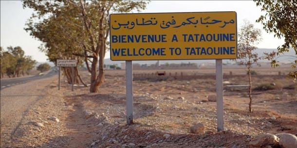 La construction du pôle technologique agricole à Tataouine bloquée à cause d'une citerne