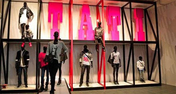 La célèbre enseigne française TATI ouvre deux boutiques, à la Soukra et Sfax