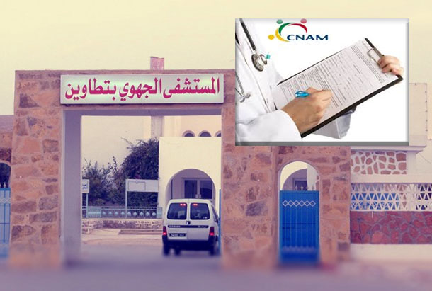 طبيب صحة عمومية زوير وصفات طبية لاسترجاع مصارفها من ''الكنام''