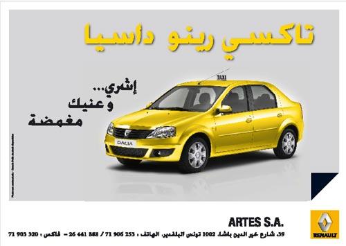 taxi-140110-1.jpg