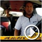 Caméra cachée 'Taxi 2' : Et si Abu Iyadh était le nouveau Président de la Tunisie ?