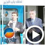 En vidéo : Taysir Microfinance et QFF lancent les agences mobiles et les prêts d'honneurs