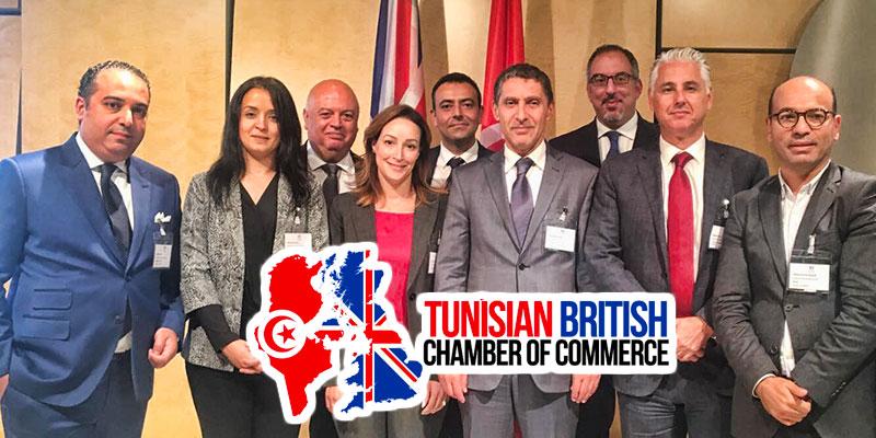Forte participation de la Chambre Tuniso-Britannique au 2ème Forum sur le Commerce et l'Investissement