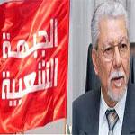Taieb Baccouche révèle le contenu de la réunion avec le Front populaire