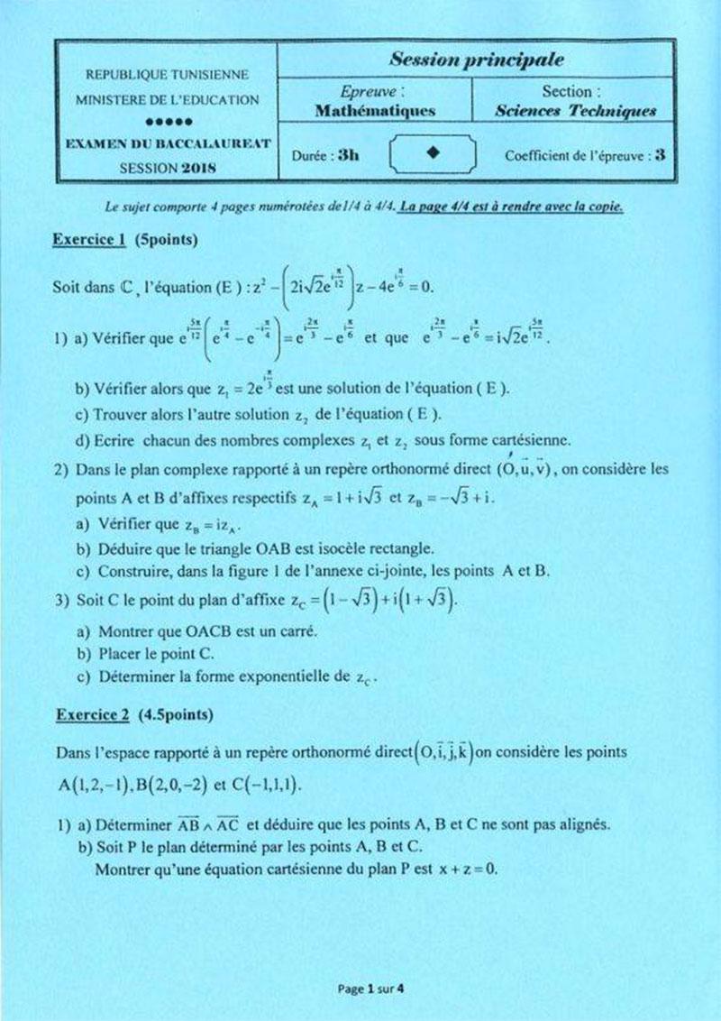 Bac 2018 Le Sujet De L Epreuve De Mathematiques De La Section