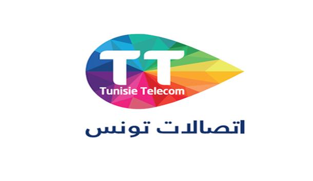 Tunisie Telecom sera introduite en bourse
