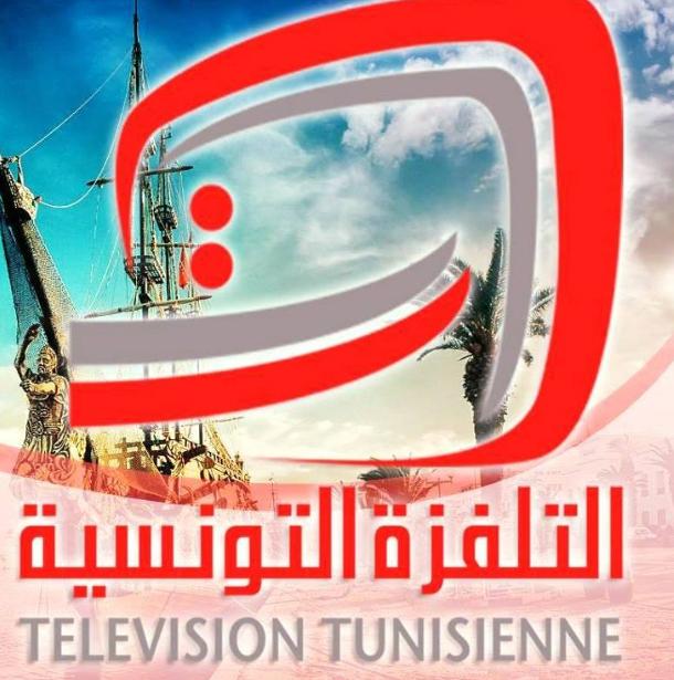 هذه حصيلة جوائز التلفزة التونسية في مهرجان الإعلام العربي بالأردن