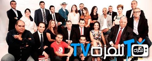 Telvza TV dévoile sa fréquence sur Nilesat