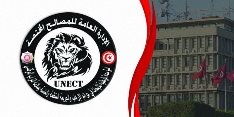 الداخلية تعلن عن إحباط مخطط إرهابي يستهدف منشأة حيوية خلال شهر رمضان