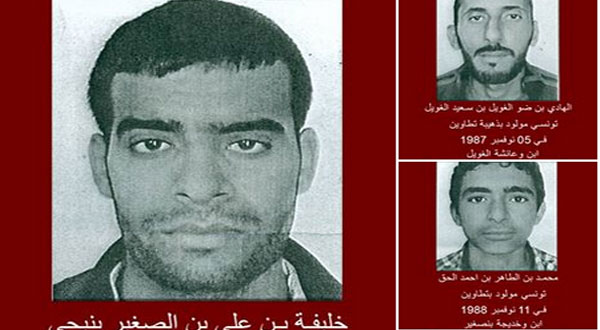 وزارة الداخلية تنشر صور عناصر إرهابية