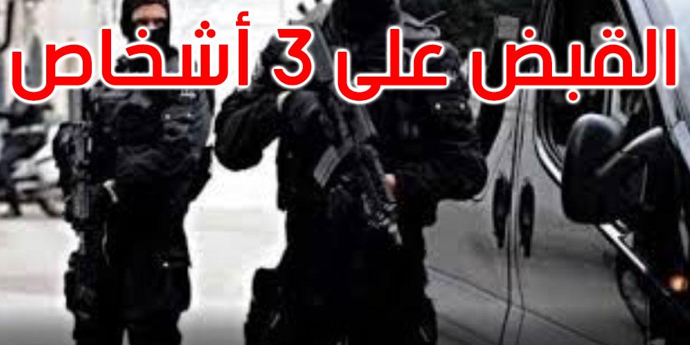 الحمامات: إحباط مخطط إرهابي يستهدف مطعما فاخرا في الجهة