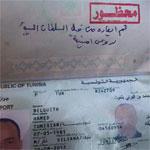 'بالصور: ترحيل 8 تونسيين من ليبيا يشتبه في انتمائهم الى 'داعش