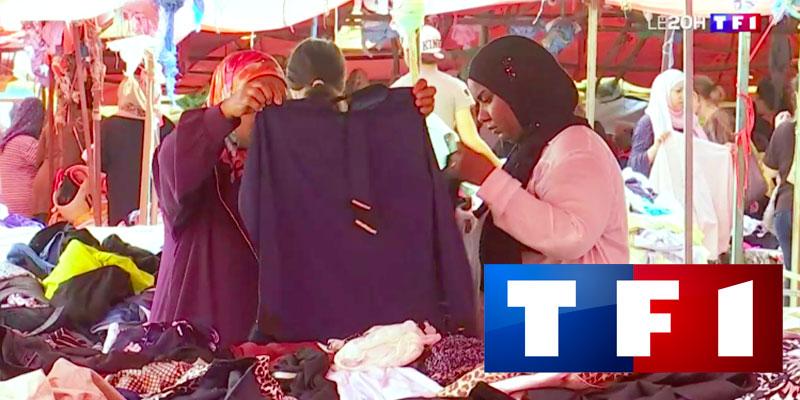La Tunisie, paradis du business de la fripe sur TF1