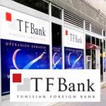 La Tunisian Foreign Bank ouvre son capital à un partenaire stratégique