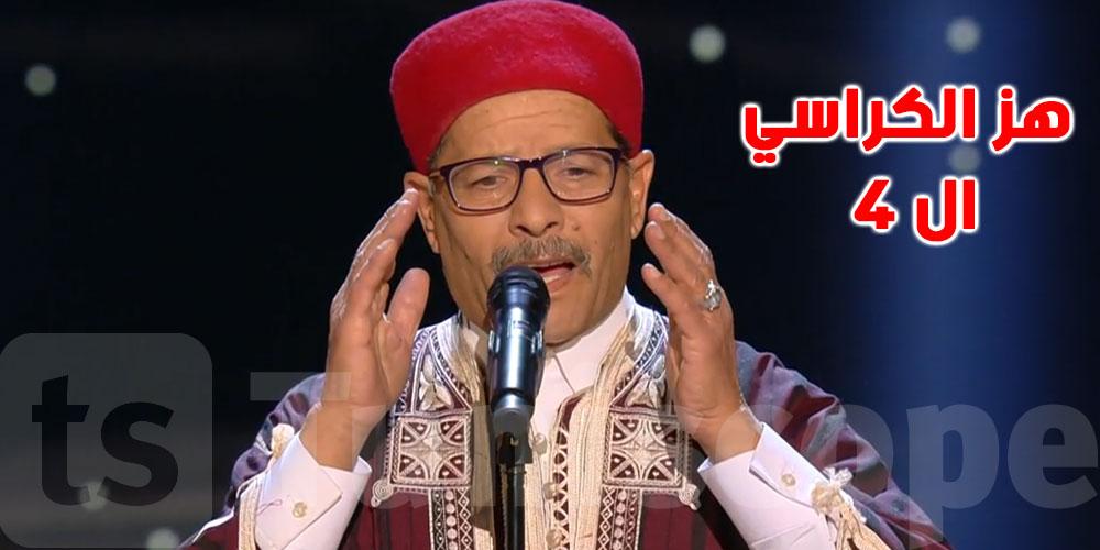 بالجبة والشاشية.. شيخ تونسي يهز كراسي ذا فويس بصوته