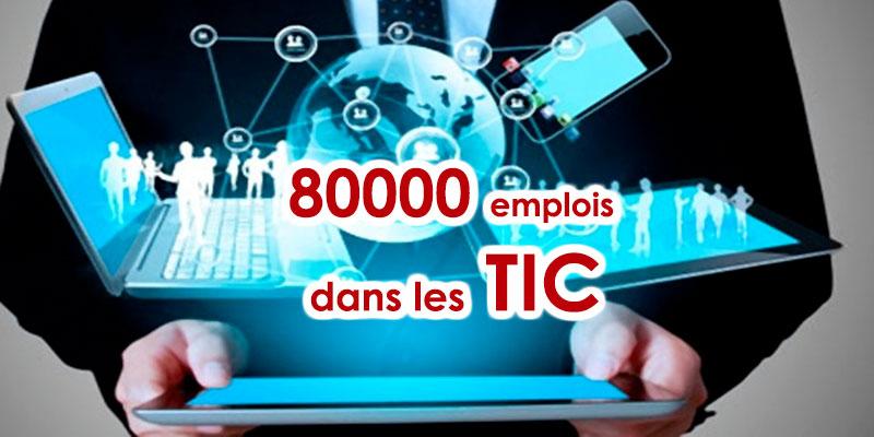 11% du PIB tunisien provient des TIC