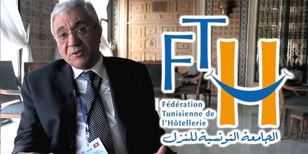 La FTH dénonce le jugement prononcé à l'encontre de Tijani Haddad
