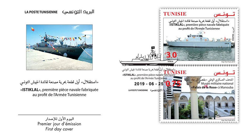 timbres-240619-1.jpg